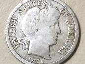 coin-07-2015