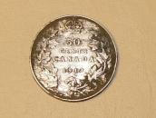 coin-07-13